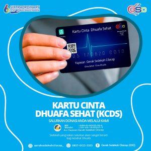 KCDS-jadi